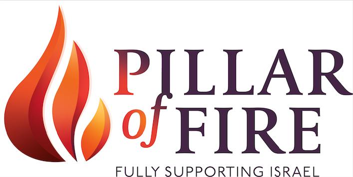 webwinkel Pillar of Fire