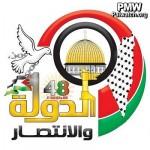 PLO-logo-Nieuw-01