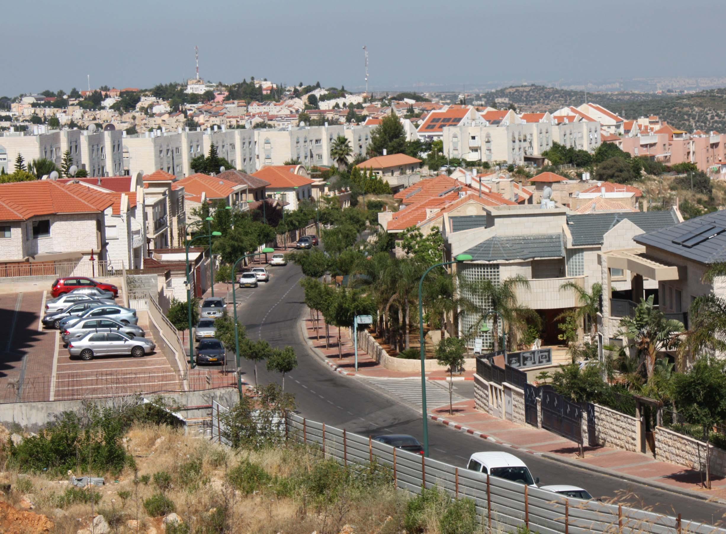 Ariel in Samaria