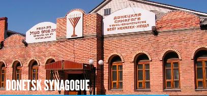 Synagoge in Donetsk