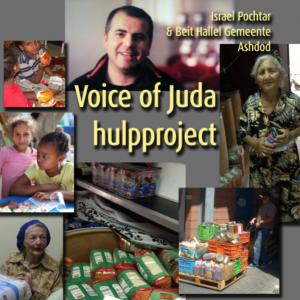 Voice of Juda_kl