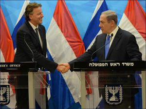 PM Netanyahu with Netherlands Foreign Minister Bert Koenders in Jerusalem